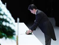 東日本大震災8年で安倍晋三首相「心のケア必要」