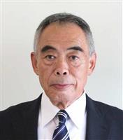 現職市長死去の栃木・那須塩原市、20日に市民葬を予定
