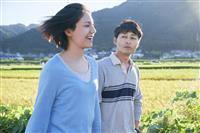 松下奈緒、新作映画で音楽再発見