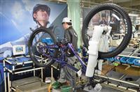 「電動化」で世界市場に反転攻勢 パナソニック、スポーツ自転車を拡大