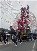 うららか「山田の春祭り」 埼玉