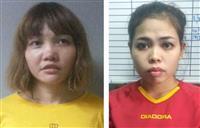 被告のベトナム人の女に初尋問 金正男氏殺害公判