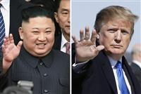3回目の米朝首脳会談「時間置く」と大統領補佐官