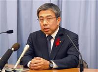 大阪ダブル選・知事選には元副知事に出馬要請