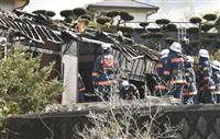 住宅火災で2人死亡 高松、住人の高齢夫婦か