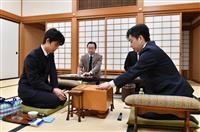 藤井七段VS久保九段戦始まる 棋聖戦2次予選決勝