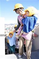 和歌山市のこども園、津波に備え避難訓練