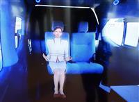 日産がドコモと実証実験、走行中 車内に「アバター」出現