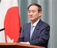 菅官房長官「新元号選定の手続き進めている」 4月1日の決定に向け