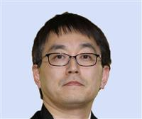 NHK杯決勝は羽生九段対郷田九段 将棋