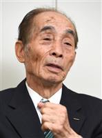 【単刀直言】輿石東・元参院副議長 深夜の野党抵抗「不評買うだけ」
