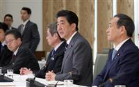 首相「重要法案の一日も早い成立へ緊張感もって対応」 政府与党連絡会議