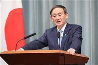 違法DL規制「一刻も早い対策求められている」 菅官房長官