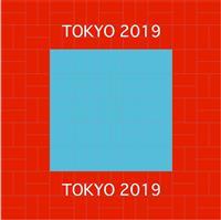 東京五輪柔道、畳は場内=青、場外=赤 夏の世界選手権で試行