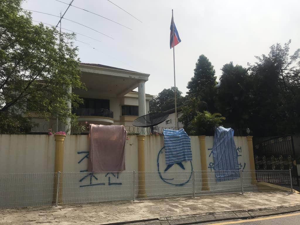北朝鮮大使館に落書き マレーシ...