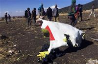 米航空当局、問題あれば「直ちに行動」 ボーイング機墜落、システム改良を義務づけ