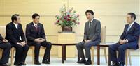 地村さん、安倍首相に12年ぶり面会「新たな突破口を」