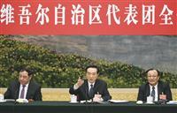 ウイグル収容施設「虐待や自由制限ない」 中国全人代で自治区主席