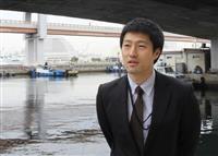 「再び潜水士として現場に」 第五管区海保の磯村さん、震災8年に