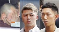 「アポ電」強盗殺人 容疑で男3人逮捕 警視庁