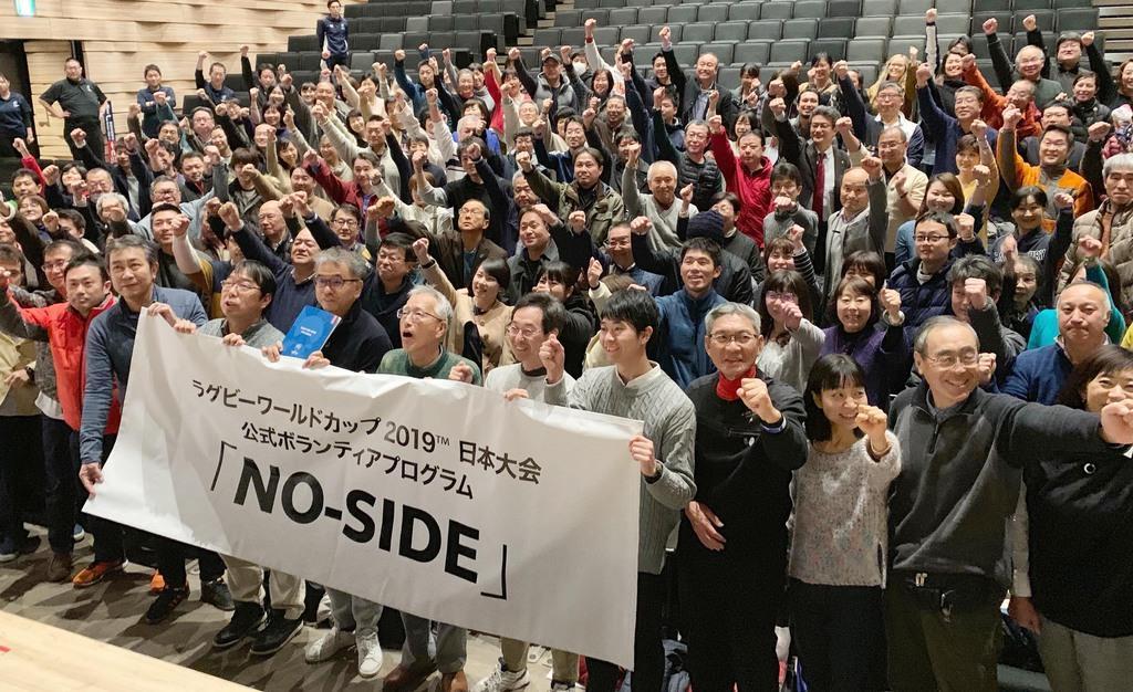 岩手県釜石市で開かれたラグビーW杯の大会ボランティア向けのオリエンテーションに参加した市民ら。W杯は津波で打ちのめされた街に立ち上がる力を与えた=2月16日(大渡美咲撮影)