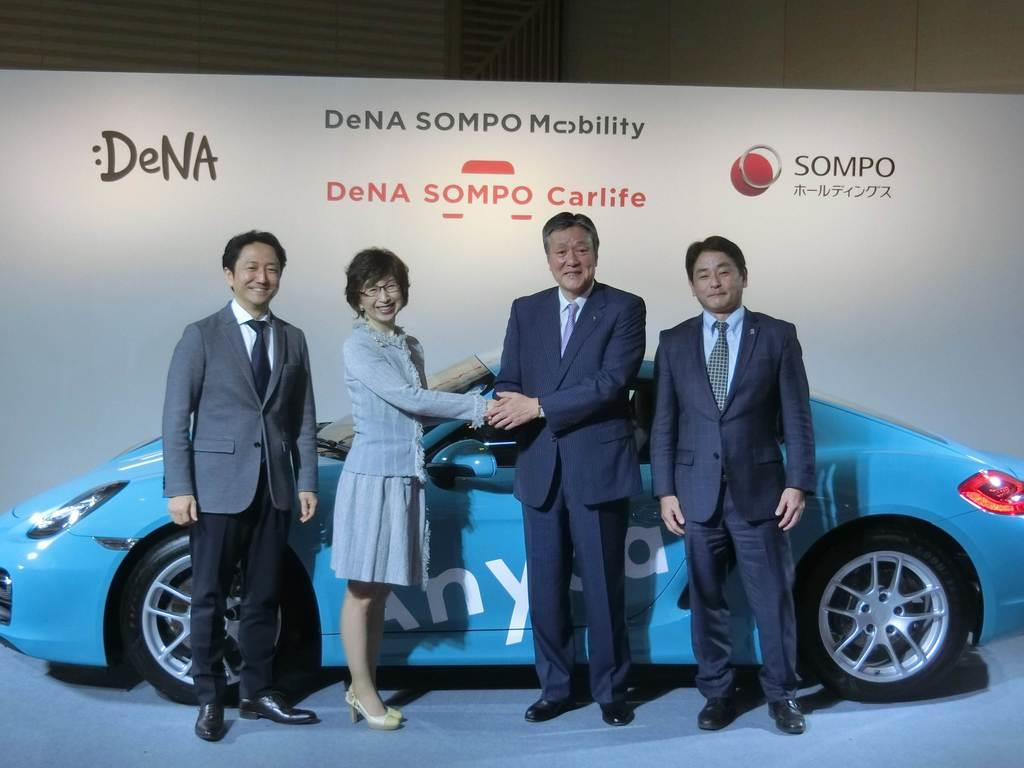 提携会見で握手するDeNAの南場智子会長(左から2番目)とSOMPOHDの西沢敬二取締役(損保ジャパン日本興亜社長、左から3番目)=2月28日、東京都新宿区
