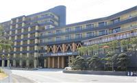 和歌山・白浜のホテルがリニューアル
