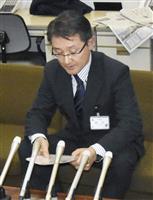豊田市教委「お悔やみを」 学校では6年生集め説明