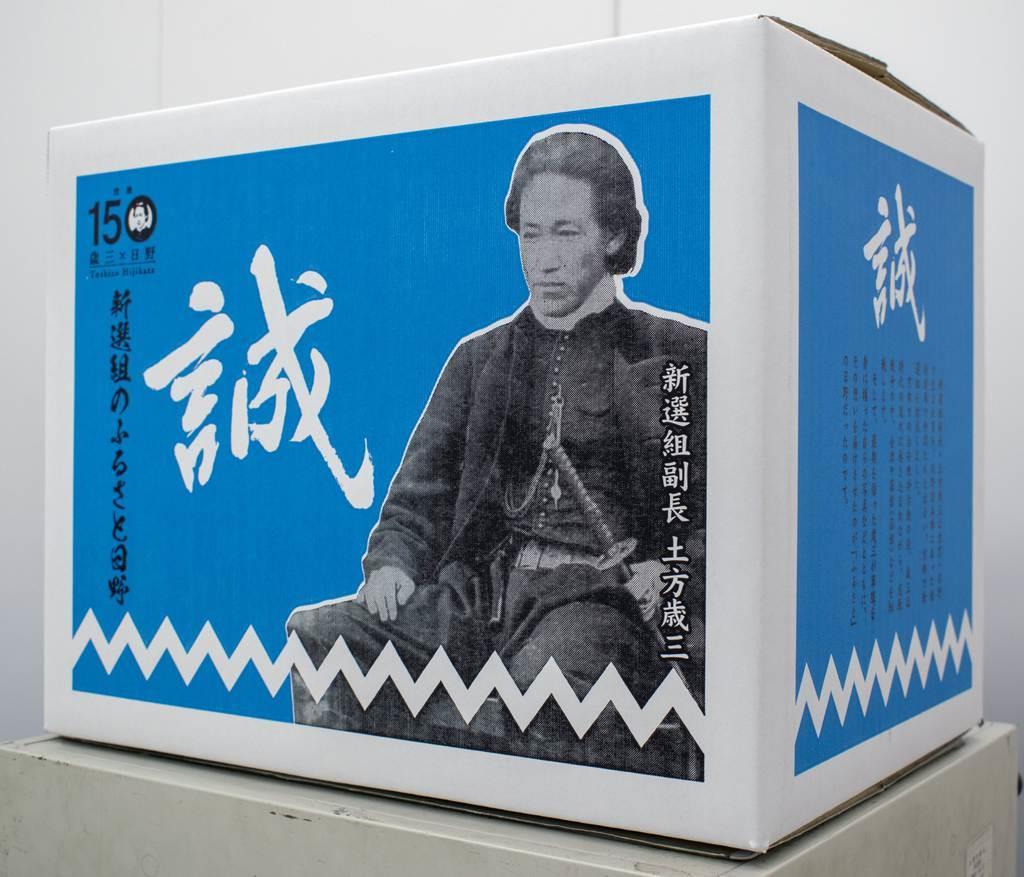 東京都日野市は同市出身の新撰組副長、土方歳三をデザインした段ボールを作成した=日野市提供