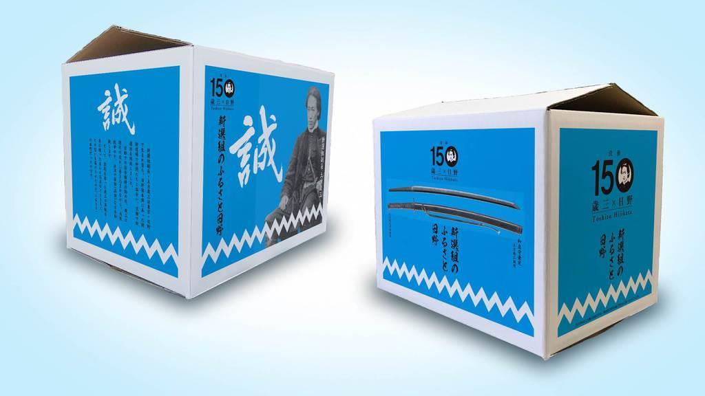 日野市は同市出身の新撰組副長、土方歳三をデザインした段ボールを作成した。15日より市内の郵便局などで無料で利用できる(日野市提供)