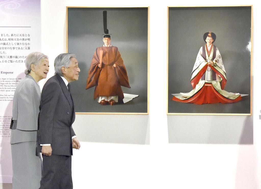 東京国立博物館を訪れ、特別展「両陛下と文化交流-日本美を伝える」を鑑賞される天皇、皇后両陛下=13日午後、東京・上野(代表撮影)