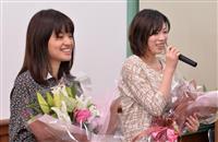 藤沢里菜女流名人タイに戻すか、謝依旻六段奪還か あす女流名人戦第2局