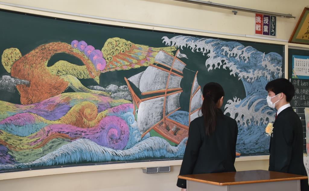 黒板に近づき、作品を見つめる生徒たち=13日午前、茨城県つくばみらい市