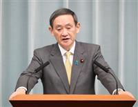 著作権法改正案今国会見送り「与党で方向性を」 菅長官