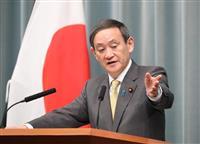 「関連動向に注視し、日系企業を支援」 菅義偉官房長官、英EU離脱合意案否決で