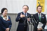 那覇軍港移設で政府と協議要請へ 沖縄知事、那覇・浦添市長と合意