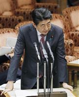 【参院予算委】新元号考案、国文学者らに委嘱 安倍晋三首相「日本人の生活に根ざしたものに…