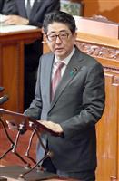 【参院予算委】安倍晋三首相「新元号 日本人の生活に深く根ざしたものに」 13日のやりと…