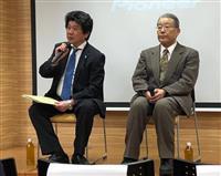福島で「ドキュメント 拉致」上映会 監督「私もかつて従順だったが、北の対応に嫌悪感」