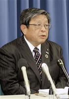 竹山堺市長の不信任決議案提案へ 市議会、14日に採決