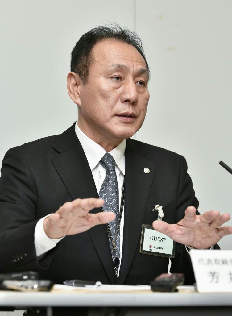 大和ハウス、中国で巨額横領 関連会社で234億円か - 産経ニュース