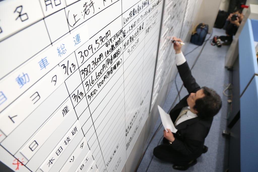 各労協からの妥結状況が書かれたホワイトボード =13日、東京都中央区(荻窪佳撮影)