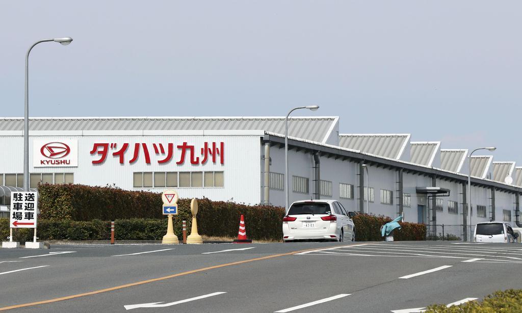 火災があったダイハツ九州の工場=14日午後1時ごろ、大分県中津市