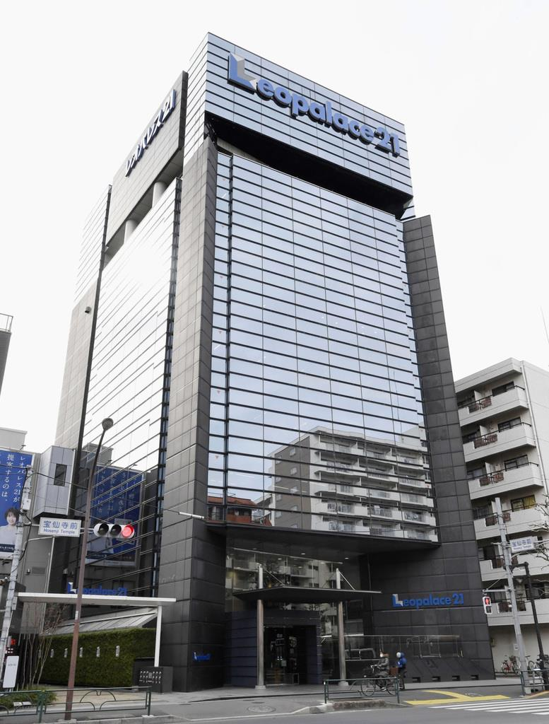 レオパレス21本社(東京都中野区)