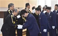 全国から集結「ウルトラ警察隊」郷里へ 福島県警で帰県式