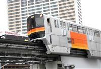 東京の鉄道路線に欠けているものは、何か