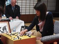 【女流名人戦】藤沢女流名人が勝ちタイに 三番勝負第2局《棋譜再現》