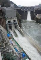 鹿野川ダム試験放流、被害軽減めざす