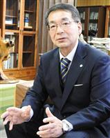 【大学最前線 この人に聞く】被災地とともに未来をつくる 中井勝己・福島大学長