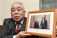 【話の肖像画】元警視総監・池田克彦(66)(8)オバマ大統領とツーショット
